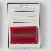 ЗОС-3М (Оповещатель светозвуковой пожарный) фото