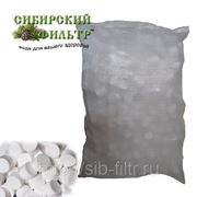 Соль таблетированная для фильтров [соль для водоочистки, водоподготовки] фото