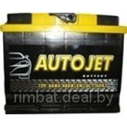 Аккумулятоная батарея AutoJet 75 R фото