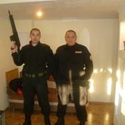 Охрана физических лиц в Астане фото