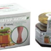 Бальзам при варикозе медово - растительный серии НАТУР - АКТИВ (при варикозных и геморроидальных изменениях) фото