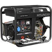 Генератор сварочный, дизельный Hyundai DHYW190AC, 230 В, 2.5 кВт, электростартер, 91 кг фото