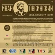 Фульвогумат Иван Овсинский Корм 5 литров фото