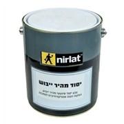 Quick Drying Primer Nirlat фото