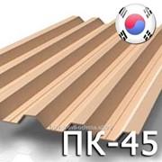 Профнастил ПК-45 РЕ 0,45 мм, код 3501418 фото