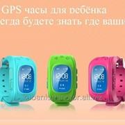 Детские часы-телефон с GPS- геолокацией фото