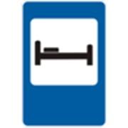 Дорожный знак Отель или мотель 6.16 ДСТУ 4100-2002 фото