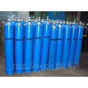 Баллоны кислородные 5,10,20,40,50 литров
