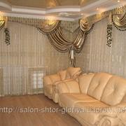 Пошив штор для гостинной фото
