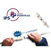 PLOMYPLAS – Трубы и фитинги «PlomyCLICK» фото