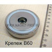 Магнитный крепеж/держатель В60 фото