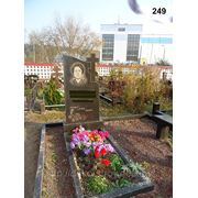 Памятник из натурального камня №249 фото