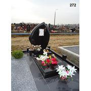Памятник из натурального камня №272 фото