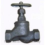 Клапан (вентиль) чугунный муфтовый 15кч18п1 Ру16 Ду20 фото