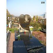 Памятник из натурального камня №235 фото
