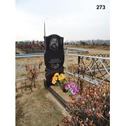 Памятник из натурального камня №273 фото