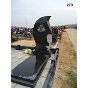 Памятник из натурального камня №279 фото