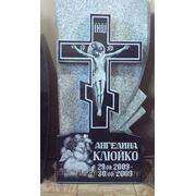 Памятник ККП1 фото