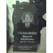 Изготовление памятников в Минске и Минском районе фото
