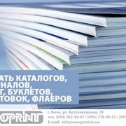 Услуги печати каталогов, склейка на термобиндер фото