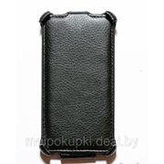 Чехол футляр-книга Armor Case для Samsung GT-I9100 Galaxy S II чёрный в коробке фото