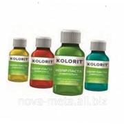 Колер паста для колеровки водно-дисперсионных и масляных красок 0,1 л ТМ Kolorit золотой фото