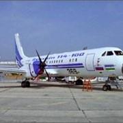 Ил-114-100 фото