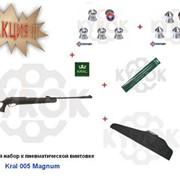 Набор Винтовка Kral 005 Magnum фото