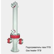 Подогреватели газа фото