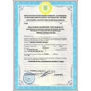 Сертификат Инженера Тех.надзора фото