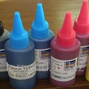 Чернила Epson T0873 M 0,1L Pigment Exen Japan EP1800M for R800 фото