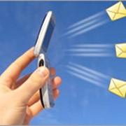 Массовые СМС рассылки, СМС рассылки через Интернет фото