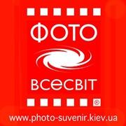 """Магазин сувенирной продукции и фотографий """"Фотовсесвит"""" фото"""