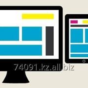 Разработка сайтов, техническая поддержка и продвижение фото