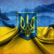 Виза в Украину. Приглашение иностранцам в Украину. фото