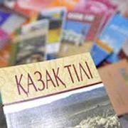 Развивающие занятия на казахском языке фото