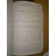 Юридическая помощь по гражданским, арбитражным и уголовным делам фото