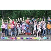 Летний лагерь. Курсы английского языка для детей фото