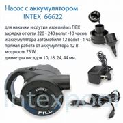 Электрический насос 12 вольт + аккумулятор INTEX 66622 фото