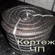 Набивка сальниковая АП-31, АПР-31, АГИ, АФТ, АС, ЛП-31, ХБП, АС Kortezh фото