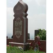 Памятники из гранита, Памятник. фото