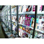 Интернет журнал для женщин фото