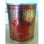 Тушенка говяжья высший сорт 338г ГОСТ Ставропольский консервный завод фото