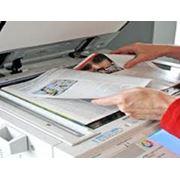 Услуги ксерокопирования фото