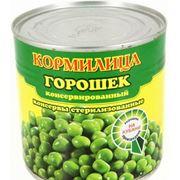 Горошек зеленый консервированный Кормилица