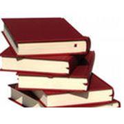 Издание книг фото