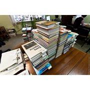 Услуги издательского дома фото