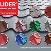 Кровельные и фасадные материалы компании LIDER фото