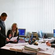 Услуги консультирования по налогообложению фото