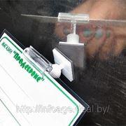Ценникодержатель Платформа-магнит фото